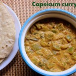 Capsicum masala recipe – side dish for rotis