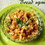 Bread upma recipe …breakfast recipes – how to make bread upma recipe