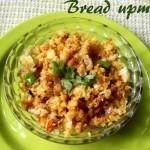 Bread upma recipe …breakfast recipes – how to make bread upma recipe