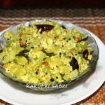 Kakdi/kheera ki sabzi or cucumber dish recipe