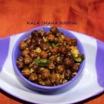 Black chickpeas or kala chana sundal