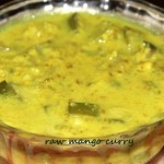 Raw mango curry/green mango curry recipe – Kerala style