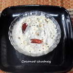 Coconut chutney recipe