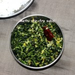 Fenugreek leaves (methi) stir-fry recipe