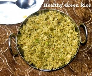 green rice1