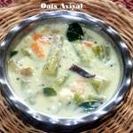 Oats aviyal recipe