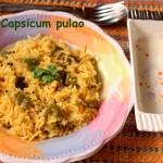 Spicy capsicum pulao recipe or capsicum rice recipe