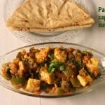 Paneer capsicum dry subzi recipe