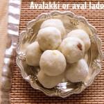 Avalakki or aval ladoo (poha ladoo) recipe – Janmashtami/Krishna Jayanthi recipes