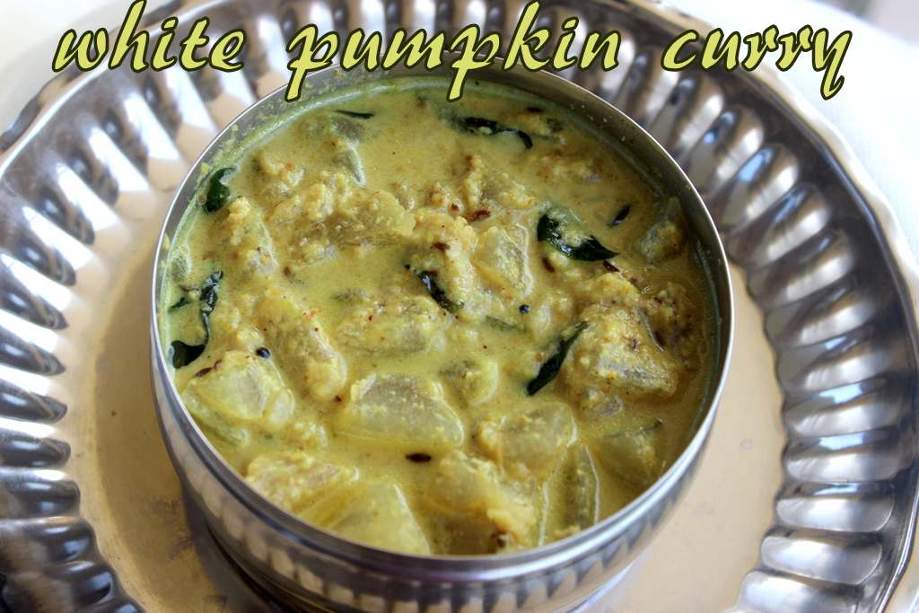White pumpkin curry ash gourd curry recipe how to make white white pumpkin is also called a winter melon ash gourd or winter gourd in indian cuisine this vegetable is traditionally used to prepare a wide variety of forumfinder Images