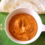 Ginger chutney recipe – How to make ginger chutney for idli and dosa – chutney recipes