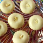 Milk peda recipe – How to make milk peda/doodh peda recipe – Diwali sweets