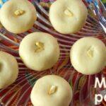 Milk peda recipe – How to make milk peda/doodh peda recipe – Diwali sweets