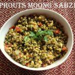 Sprouts masala sabzi recipe – How to make sprouts masala subzi recipe – green moong recipes