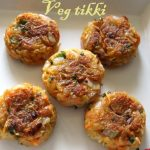 Vegetable tikki or veg cutlet recipe – How to make vegetable tikki recipe – Indian snacks