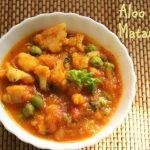 Aloo gobi matar recipe – How to make aloo gobhi matar recipe – side dish for rotis