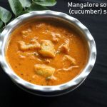 Mangalore southekayi sambar recipe – How to make Mangalore cucumber sambar recipe – sambar recipes