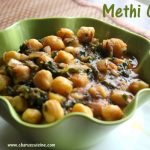 Methi chole recipe – How to make methi chole or methi chana recipe – North Indian recipes