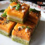 Tiranga dhokla or tricolour dhokla recipe – How to make tiranga dhokla recipe