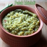 Palak khichdi recipe –  How to make spinach or palak dal khichdi recipe – khichdi recipes