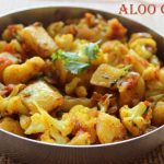 Aloo gobi dry sabzi recipe – How to make aloo gobi sabzi recipe – side dish for rotis