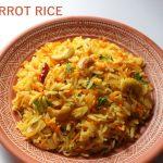 Carrot rice recipe – How to make carrot rice recipe – rice recipes