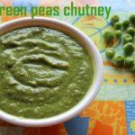 Green peas chutney recipe – How to make green peas chutney recipe – green peas recipes