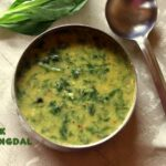 Palak moongdal recipe (Dal palak) – How to make dal palak or spinach dal (with coconut) – Palak recipes
