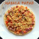 Masala papad recipe – How to make masala papad recipe – Indian recipes