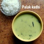 Palak kadhi (spinach yoghurt curry) recipe – How to make palak kadhi recipe – palak recipes