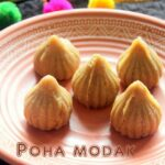 Poha modak recipe – How to make poha/flattened rice modak recipe – Ganesh Chaturthi recipes