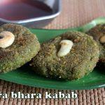 Hara bhara kabab recipe – How to make hara bhara kabab recipe – veg kabab recipe