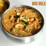 Bisi bele bath recipe – How to make bisibelebath or bisi bele huliyanna recipe – Karnataka recipes