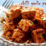 Chilli garlic paneer recipe – How to make chilli garlic paneer recipe (easy paneer starter) – paneer recipes