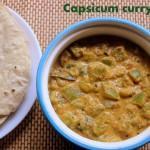 Capsicum masala recipe – side dish for rotis
