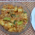 Aloo masala recipe