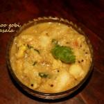 Potato cauliflower or aloo gobi curry recipe