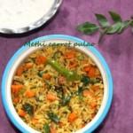 Methi and carrot pulao recipe