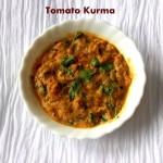 Tomato kurma/thakkali kurma recipe – easy side dish for rotis, idlis or dosas