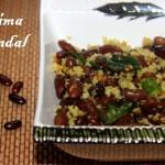 Rajma sundal recipe – Navaratri/navratri sundal recipes