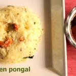 Ven pongal or khara pongal recipe – how to make ghee pongal recipe
