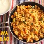 Tawa pulao – how to make Mumbai tawa pulao recipe – pulao recipes