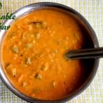 Mixed vegetable sambar recipe – how to make south indian mixed vegetable sambar recipe