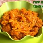 Mango thokku/mavinakayi thokku recipe – how to make grated raw mango thokku recipe