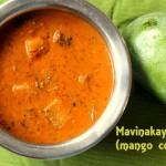 Mavinakayi gojju or raw mango curry recipe – how to make raw mango curry recipe – mango recipes