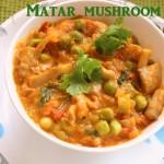 Matar mushroom recipe – How to make peas mushroom masala recipe – mushroom recipes