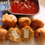 Paneer pakora recipe – How to make paneer pakoda recipe – easy Indian snacks