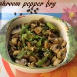 Mushroom pepper fry recipe – How to make mushroom pepper fry recipe