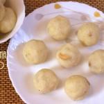 Sabudana ladoo recipe – How to make sabudana ladoo recipe – Navratri recipes