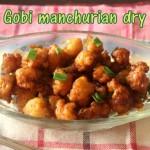 Gobi manchurian dry recipe – How to make gobi manchurian dry recipe – Indian snacks